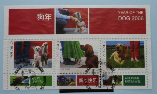 Ireland Stamps, 2006, MS1769, Used 3