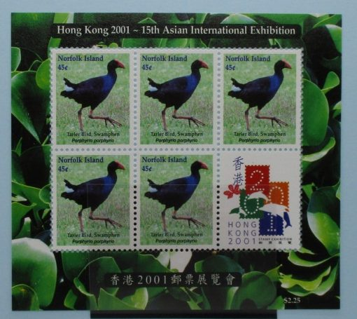 Norfolk Island Stamps, 2001, SG748a, Mint 3