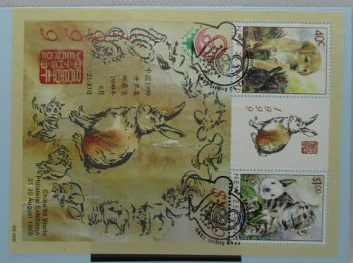 New Zealand Stamps, 1999, MS2287, Used 3