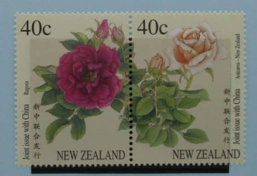 New Zealand Stamps, 1997, SG2114a, Mint 3
