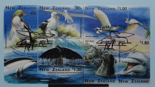 New Zealand Stamps, 1996, SG1992a, Used 3