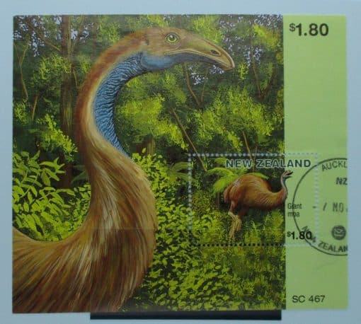 New Zealand Stamps, 1996, MS2034, Used 3