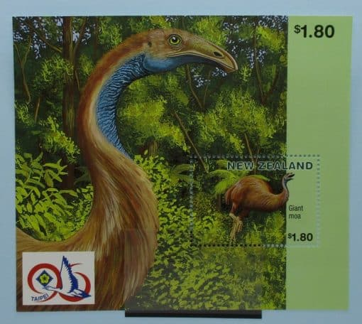 New Zealand Stamps, 1996, MS2036, Mint 3