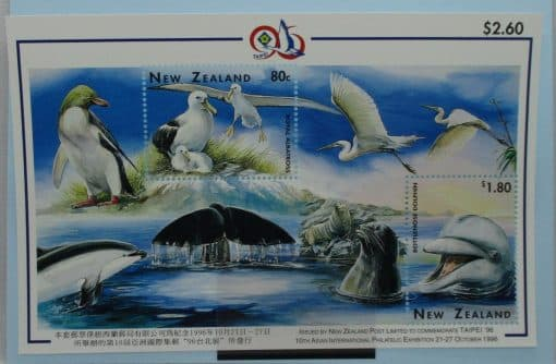 New Zealand Stamps, 1996, MS2037, Mint 3