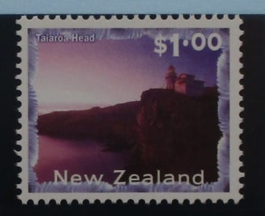 New Zealand Stamps, 1995-2000, SG1934b, Mint 3