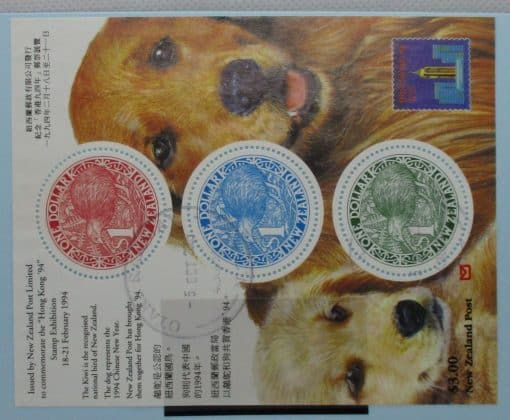 New Zealand Stamps, 1994, MS1786, Used 3