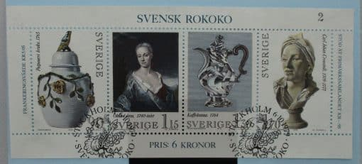 Sweden Stamps, 1979, MS1015, Used 3